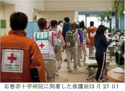 Red Cross workers in Ishinomaki, March 27